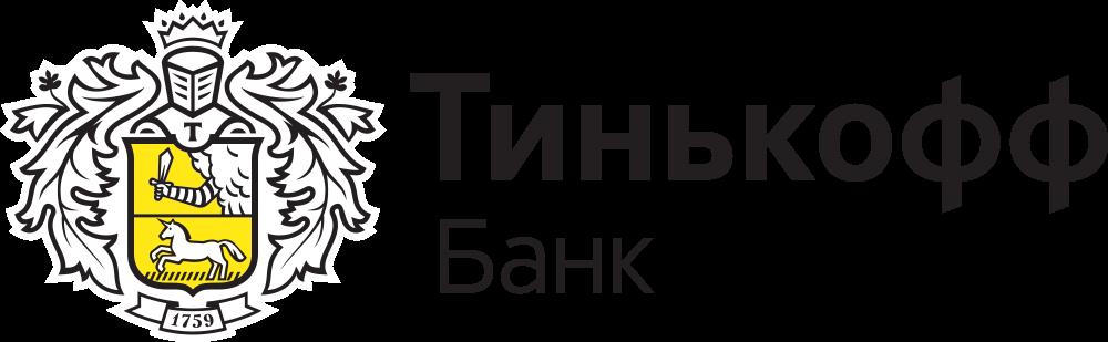 тинькофф банк1
